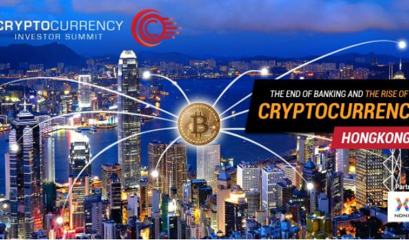 cryptocurrency investor summit hong kong