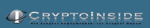 Cryptoinside