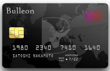 Bulleon International Debit Card