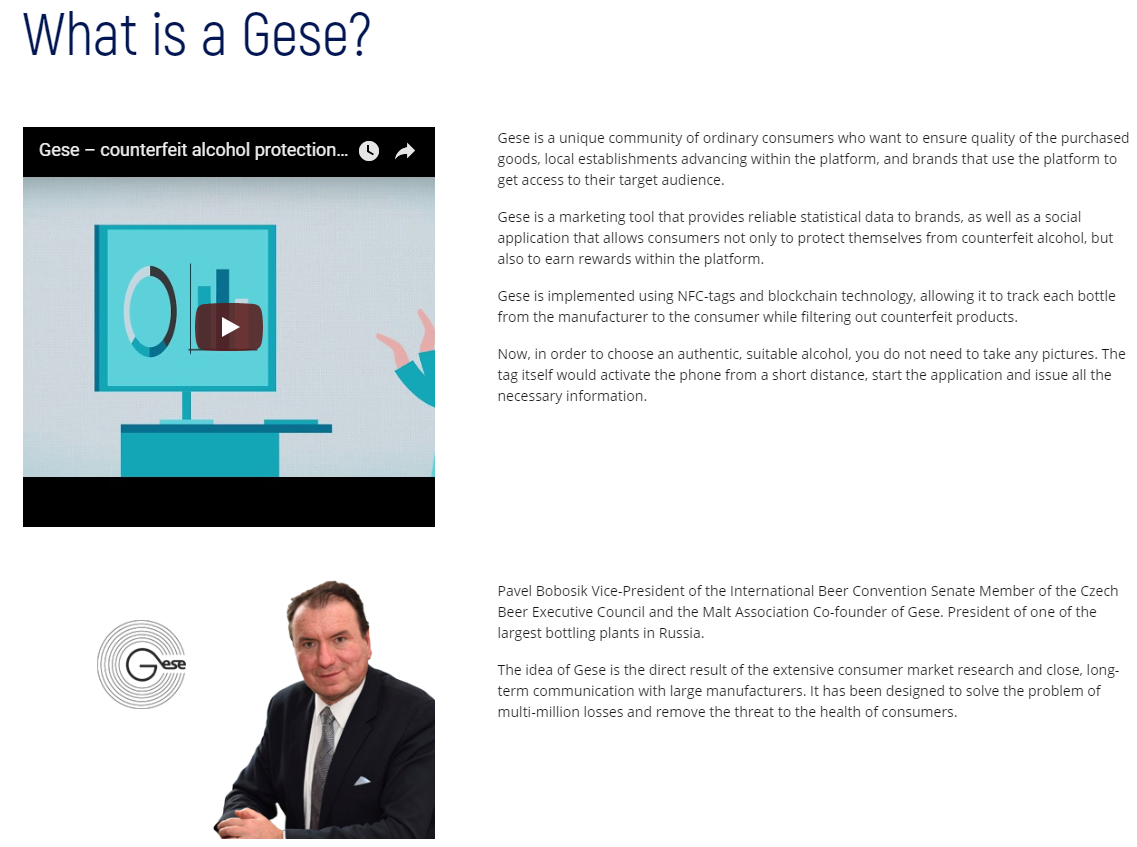 What is a Gese?